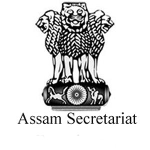 Assam-Secretariat