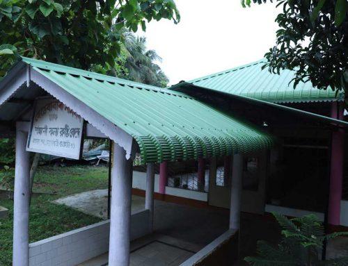 Hengrabari Namghar